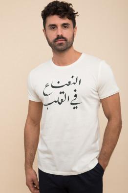 Minto T-shirt