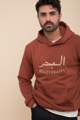 Mediterranean Hoodie