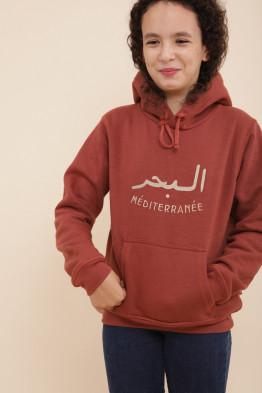 Hoodie Méditerranée
