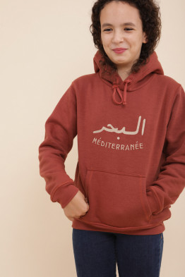 Méditerranée Hoodie