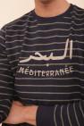 Sweat Méditerranée