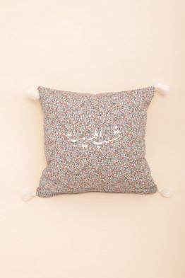 Cushion Harissa