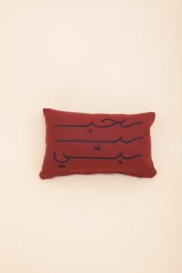 Bicolor Cushion Chéri