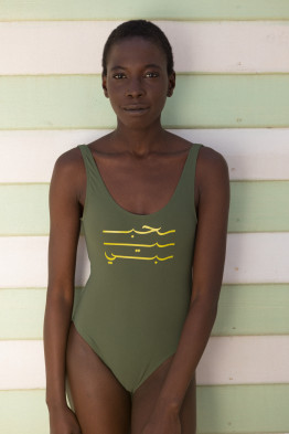 Cap Farina Swimsuit