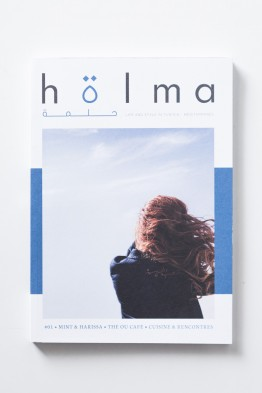Holma - Issue 1