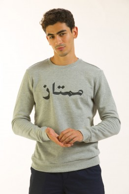 Momtez Sweater