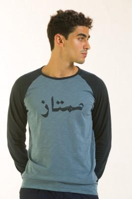 Momtez T-shirt