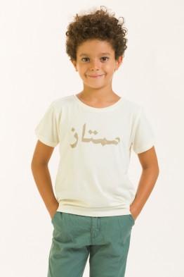 Little tshirt Momtez