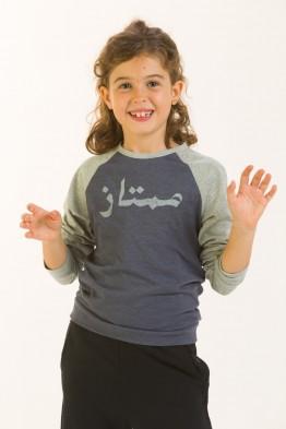 Little Momtez Tshirt