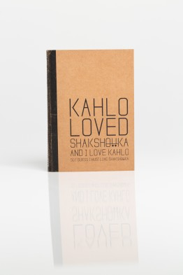 Kahlo Notebook