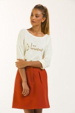 Casbah Skirt
