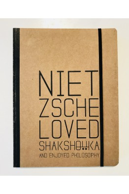 Nietzsche Big Notebook