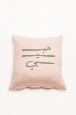 Habibi cushion