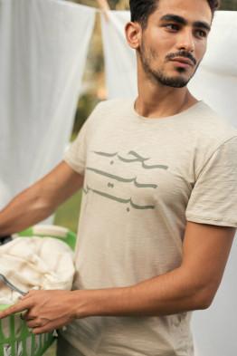 Chéri T-shirt