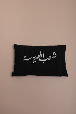 Harissa cushion