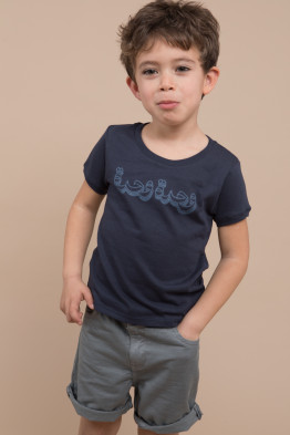 Little Wahda T-shirt