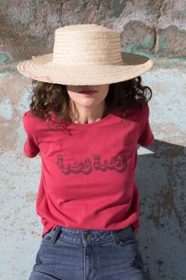T-shirt Wahda