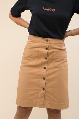 Orti Skirt