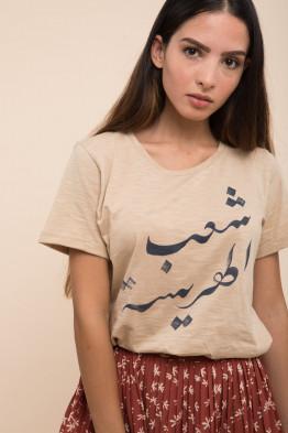 T-shirt Harissette