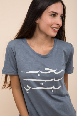 T-shirt Chérie