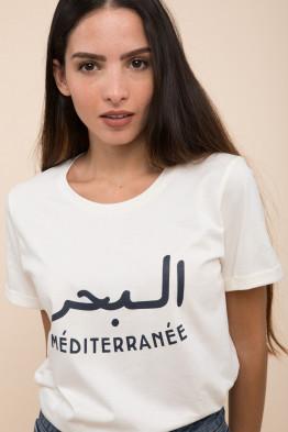Mer T-shirt